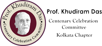 Professor Khudiram Das Centenary Celebration Committee Logo